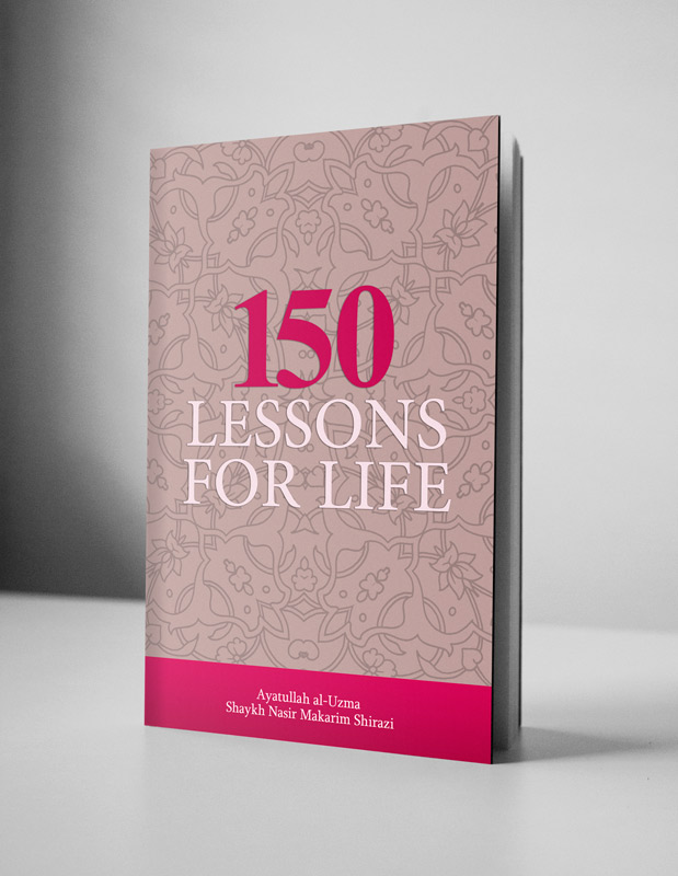 150lessons