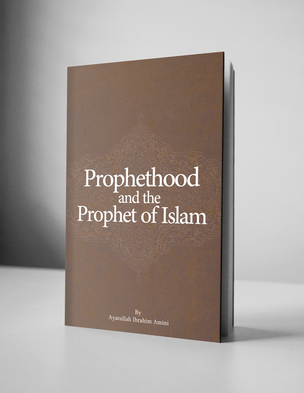 Prophethood-and-the-Prophet-of-Islam