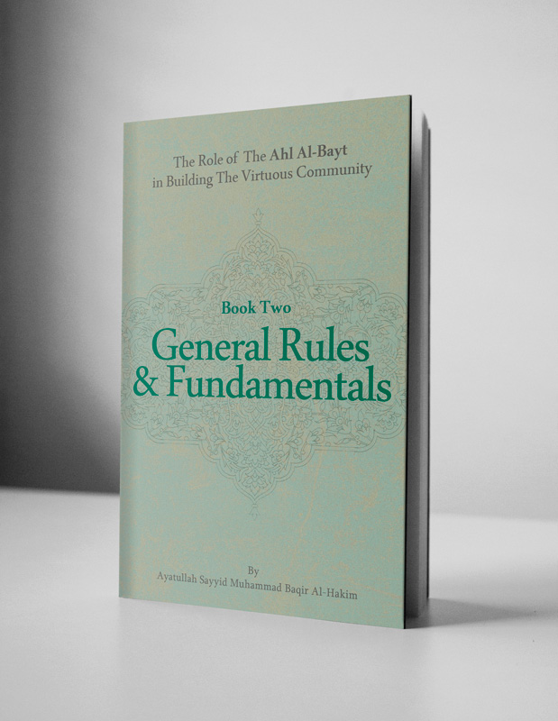General-Rules-and-Fundamentals