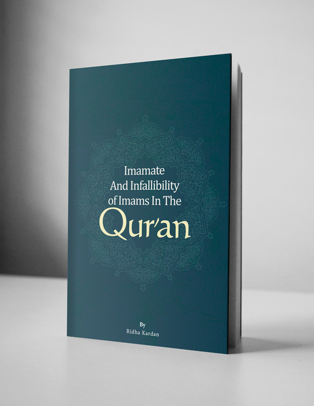 Imamate-And-Infallibility-of-Imams-In-The-Quran