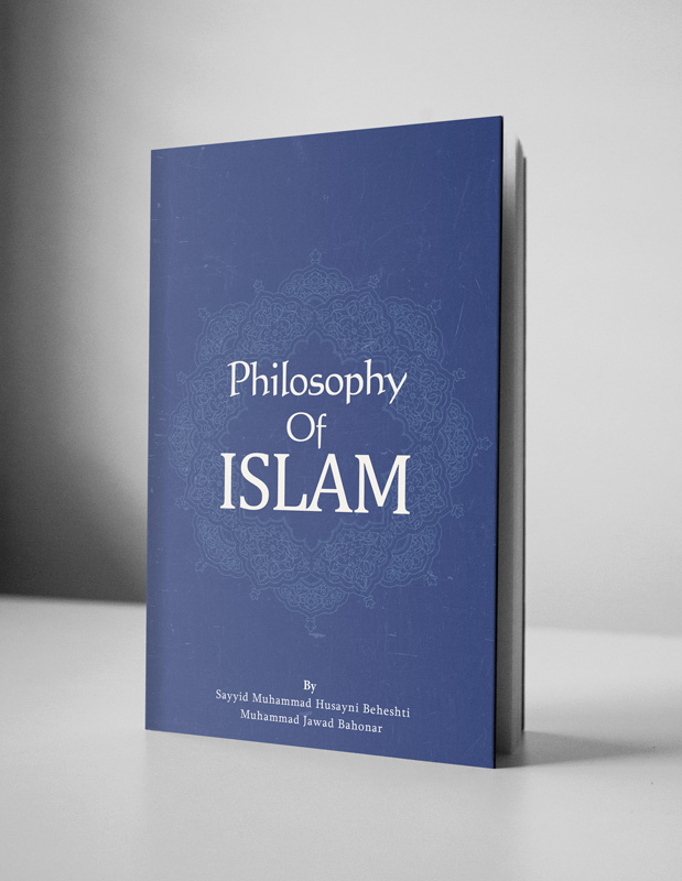 Philosophy-Of-Islam