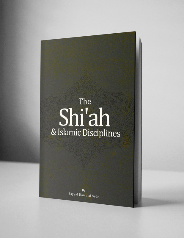 The-Shi'ah-and-Islamic-Disciplines