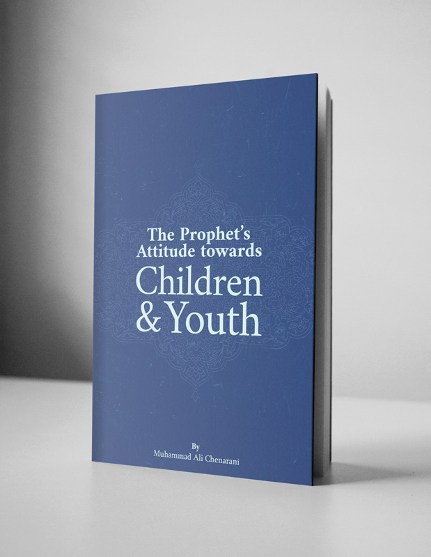 prophet-children&youth