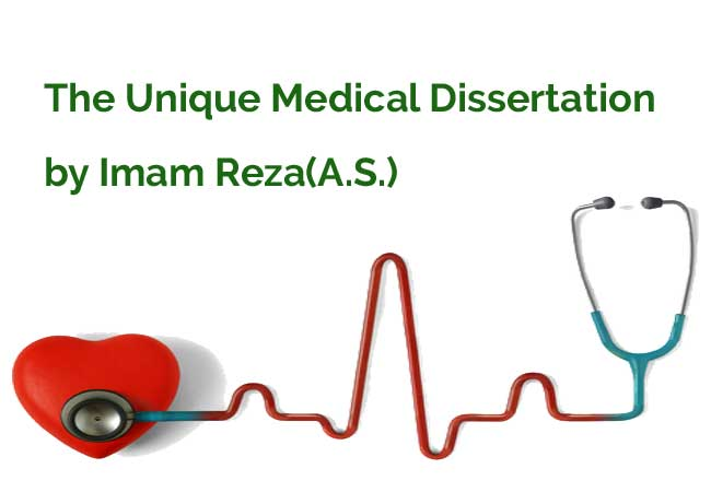The-Unique-Medical-Dissertation-by-Imam-Reza(A.S.)