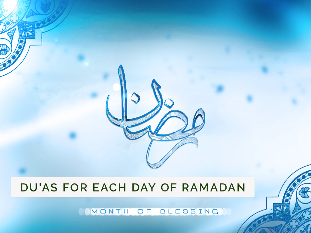 Du'as-for-each-day-of-Ramadan