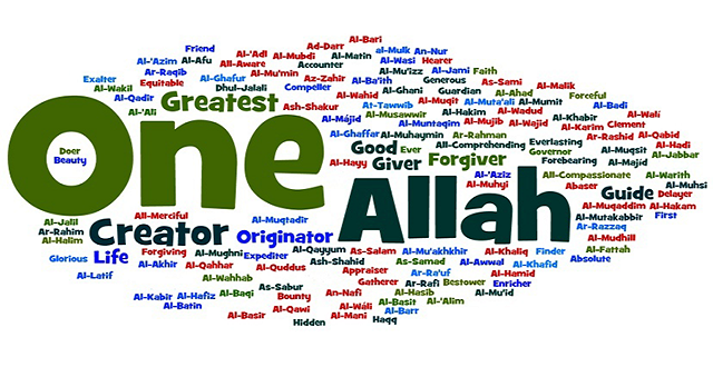What are the meanings of the informative attributes of Allah?