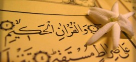 How was the creation of man according to the Quran?