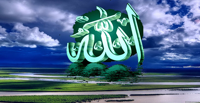 "What is the meaning of the word ""Allah""?"