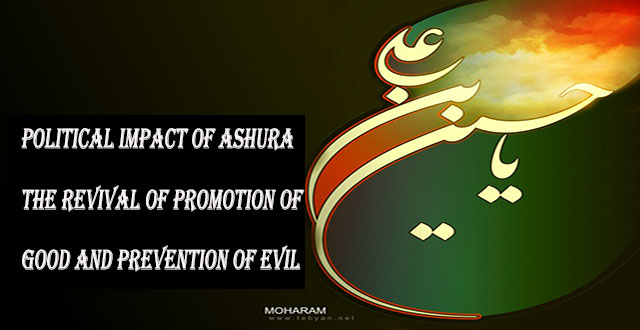 Political impact of Ashura- The revival of promotion of good and prevention of evil