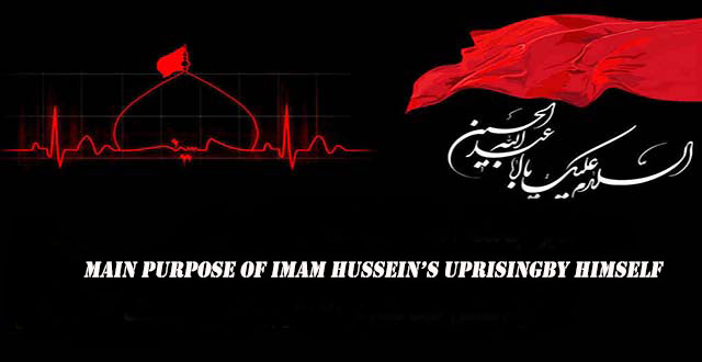 Main Purpose of Imam Hussein's Uprising by Himself