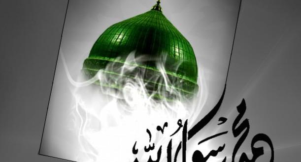 Debates of Prophet Muhammad (S) with scholars of five different religions/ part 5
