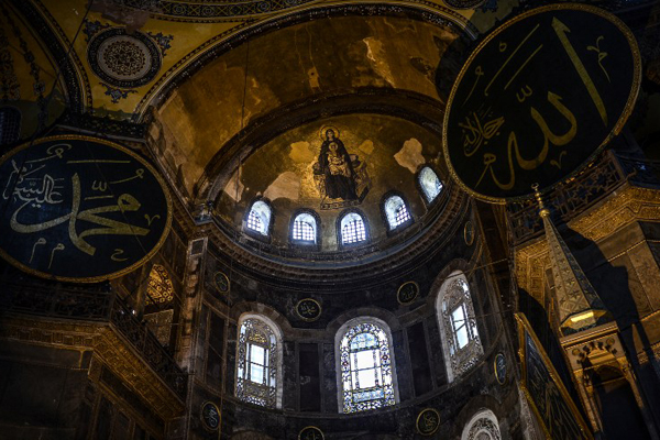 TURKEY-MUSEUM-HAGIA-SOPHIA-FILES