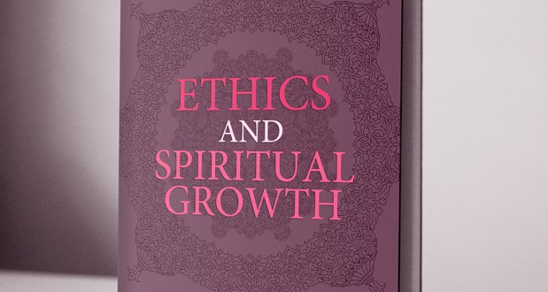 Ethics and Spiritual growth – eBook