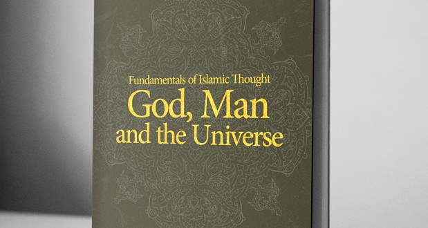 God, Man and the Universe – eBook