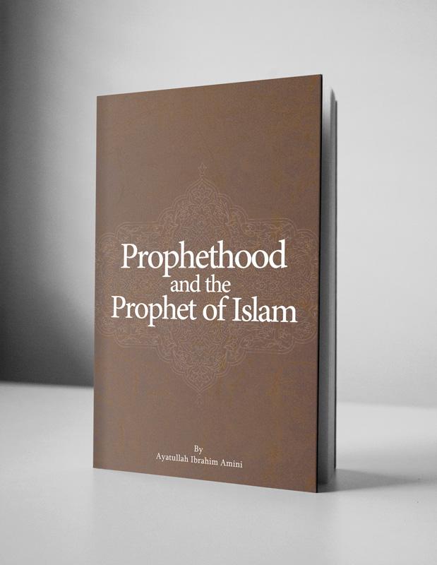 Prophethood-and-the-Prophet-of-Islam