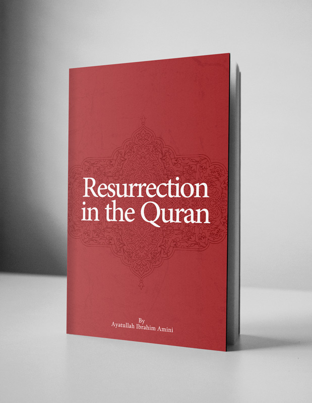Resurrection-in-the-Quran