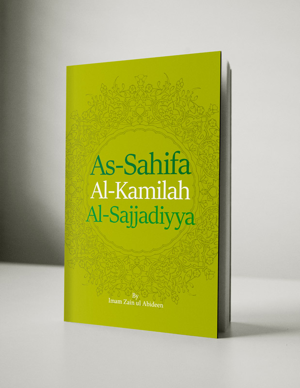 as-sahifa