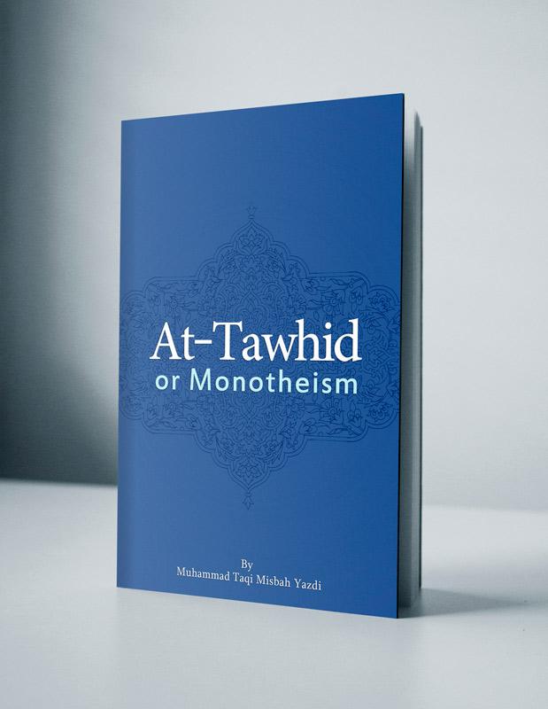 at-tawhid