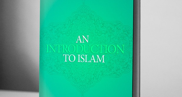 An Introduction to Islam – eBook