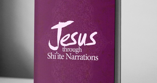 Jesus through Shi'ite Narrations – eBook
