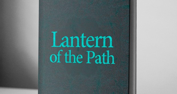 Lantern of The Path – eBook