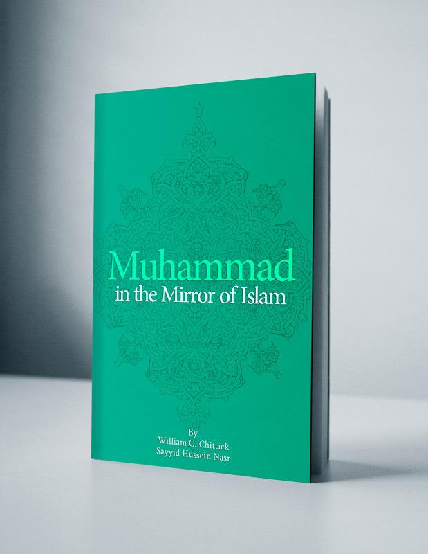 muhammad-in-the-mirror-of-islam