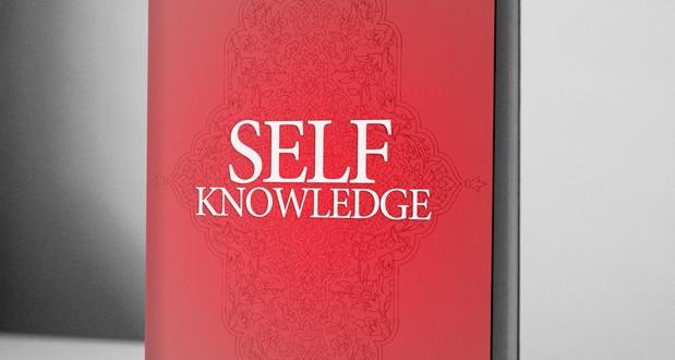 Self-Knowledge – eBook