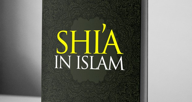 Shi'a [ in islam ] – eBook
