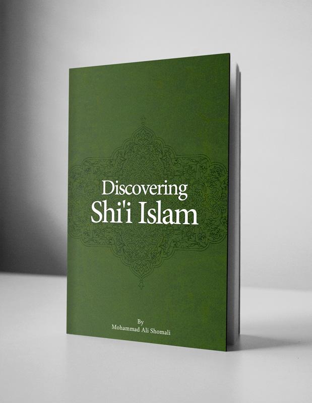 shi'iiIslam
