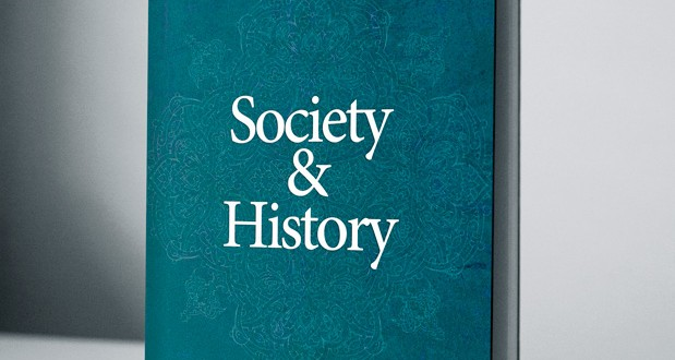 Society and History –  eBook
