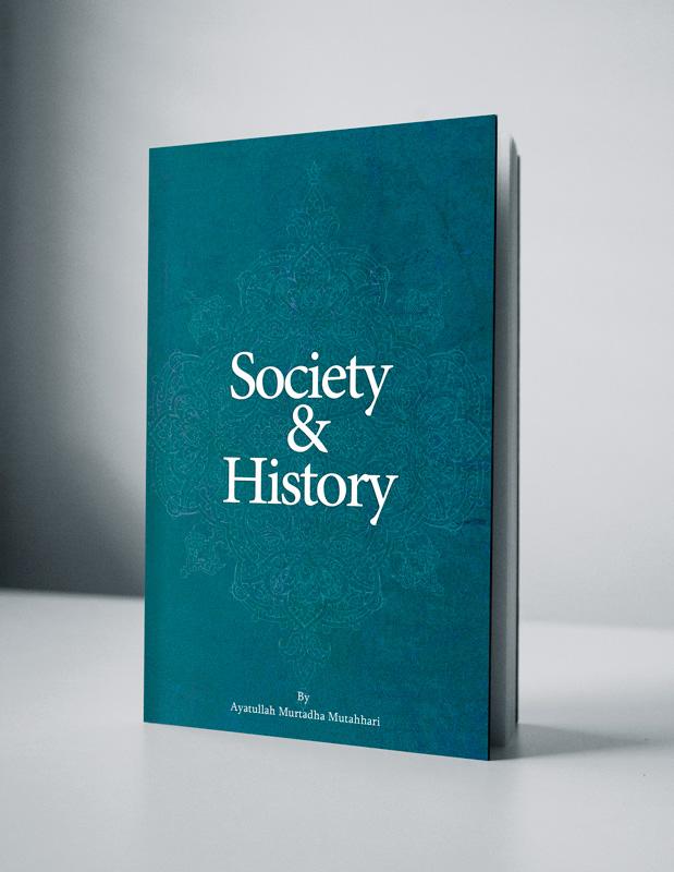 socity&history