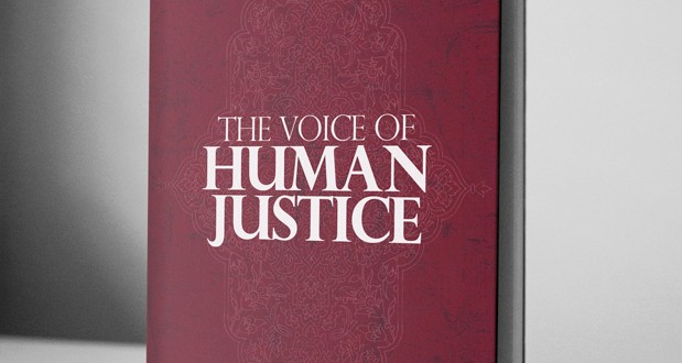 The Voice of Human Justice – eBook