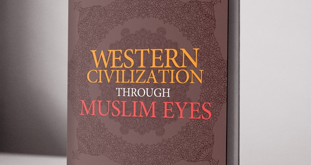 Western Civilization through Muslim Eyes – eBook