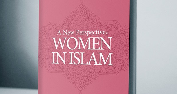A New Perspective: Women in Islam – eBook