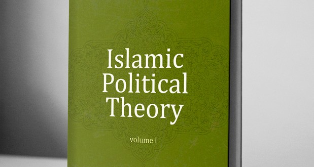 Islamic Political Theory #1 – eBook