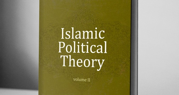 Islamic Political Theory #2 – eBook