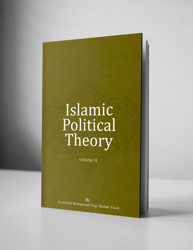 2Islamic-Political-Theory