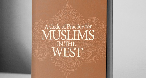 A Code of Practice for Muslims in the West – eBook