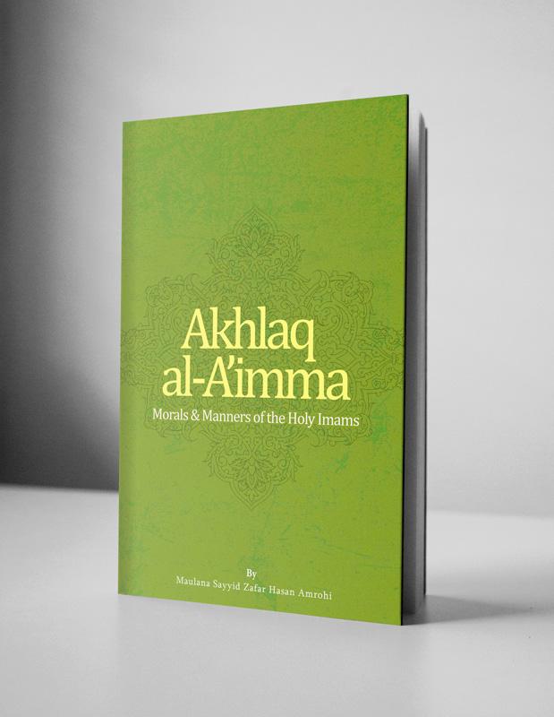 Akhlaq-al-Aimma