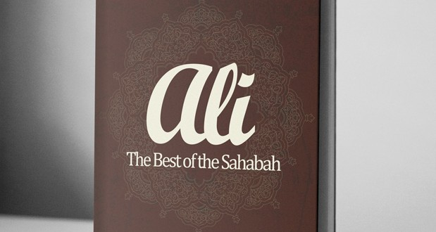 Ali: The Best of the Sahabah – eBook