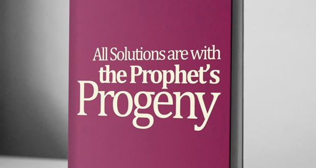 All Solutions are with the Prophet's Progeny – eBook