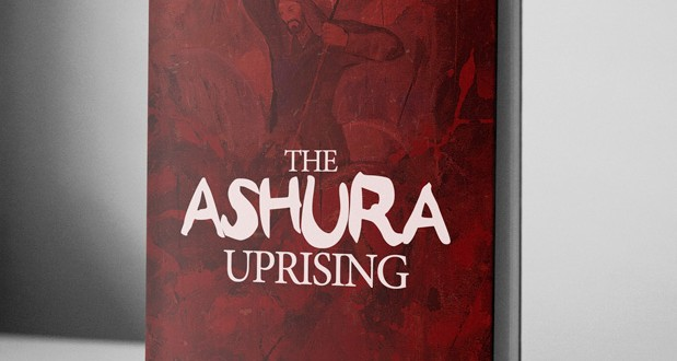 The Ashura Uprising – eBook