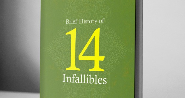 Brief History of Fourteen Infallibles – eBook