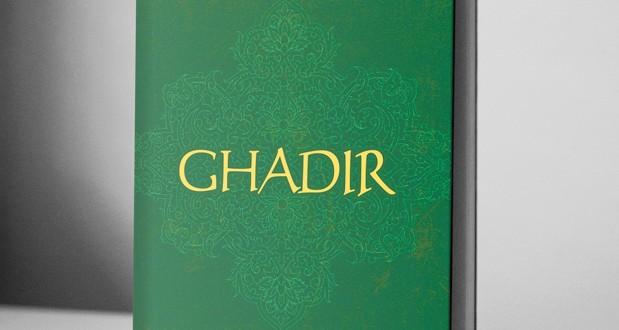 Ghadir – eBook
