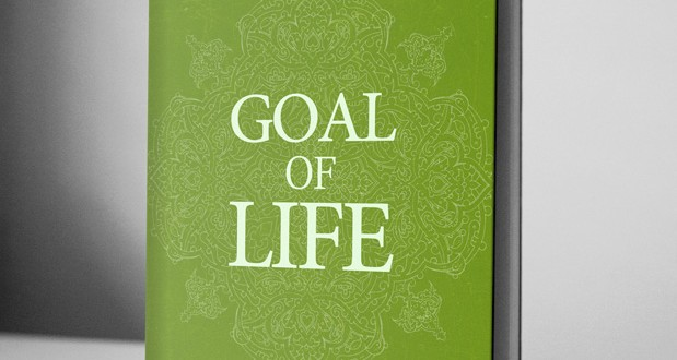 Goal of Life – eBook