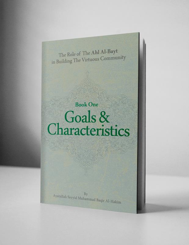 Goals-And-Characteristics