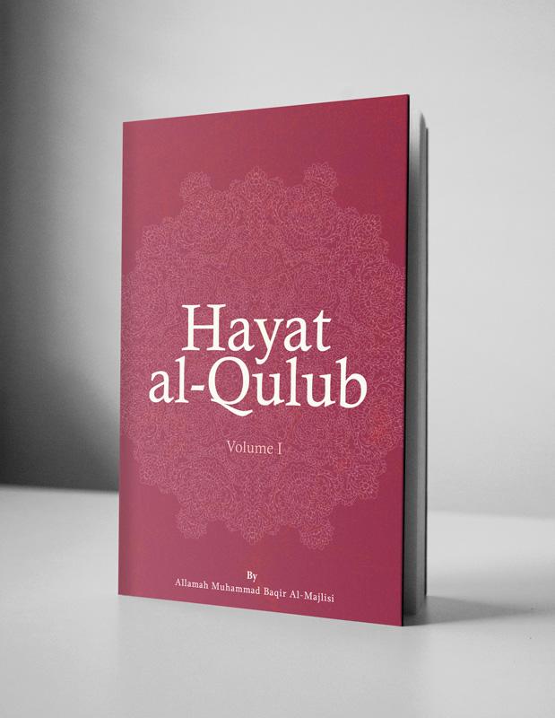 Hayat-Al-Qulub-One