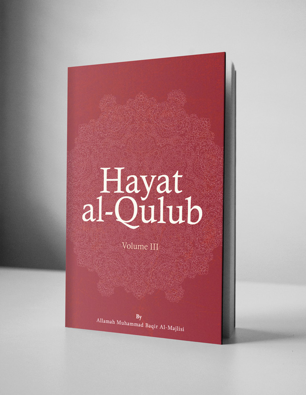 Hayat-Al-Qulub-three