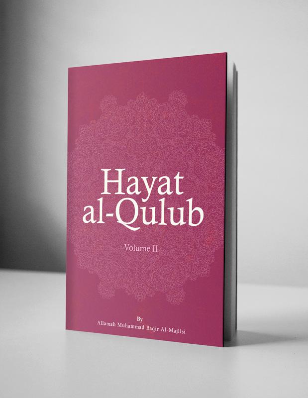 Hayat-Al-Qulub-two