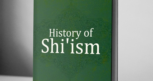 History of Shi'ism – eBook
